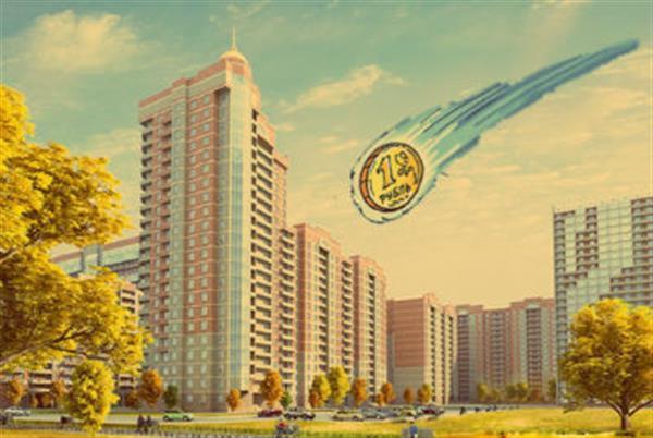 Как ослабление рубля повлияет на рынок жилой недвижимости?