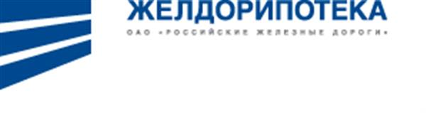 Старт продаж – Нижний Новгород, ул. Деловая.
