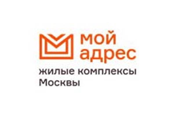 На выставке «Недвижимость от лидеров» в марте пройдет презентация городского проекта «Мой адрес»