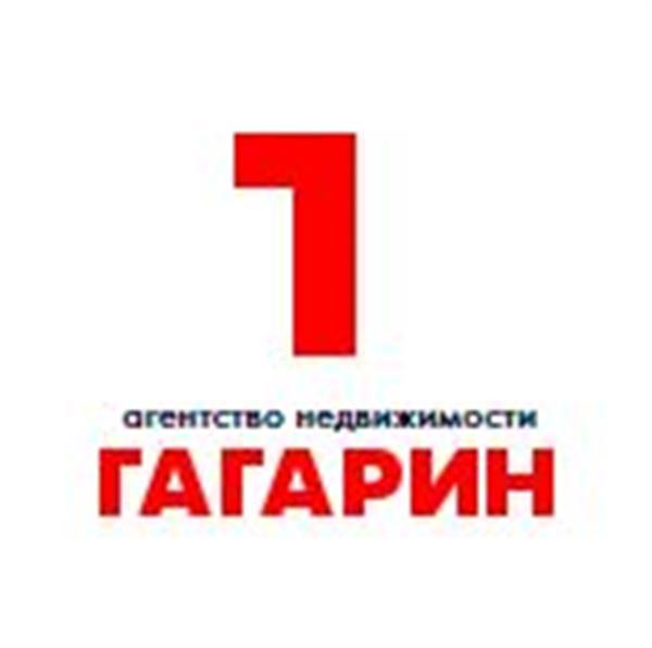 Гагарин - современное агентство недвижимости