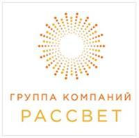 Группа компаний «Рассвет» запускает новогодние акции