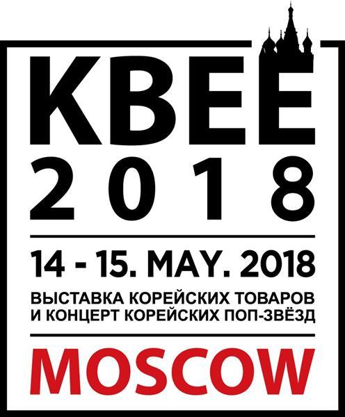 Корейские дни в Москве: в Крокус Экспо пройдет выставка корейских товаров KBEE 2018 (косметика, медицина, аксессуары), где выступят k-pop звезды и корейские бойз-бэнды INFINITE и NCT 127