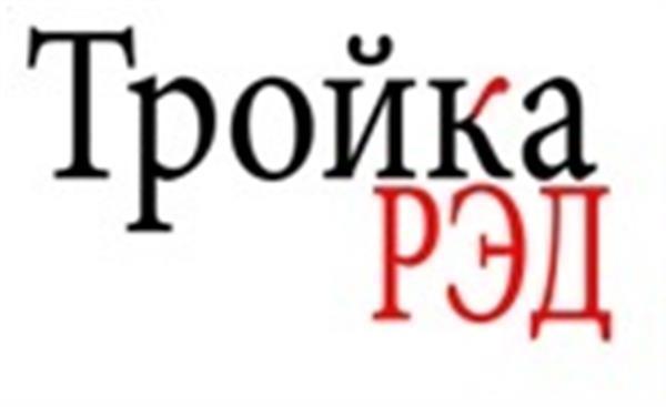 Компания «Тройка Рэд» стала спонсором  футбольного турнира Ленинского муниципального района