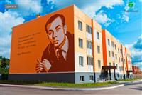 Портреты известных людей появятся на фасадах домов в ЖК «Томилино»