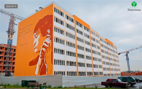 Первая очередь ЖК «Томилино» построена на 70%