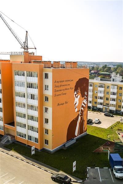 Корпусу №3 в ЖК «Томилино» выдано заключение о соответствии