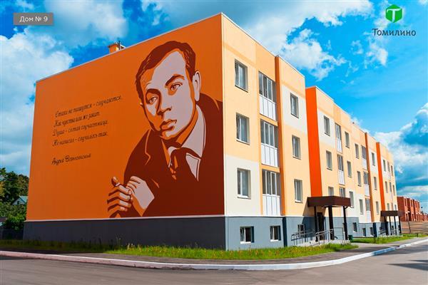 Почему фасады ЖК «Томилино» стали «литературными»