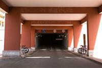 Компания Л1: сдан паркинг в ЖК «Граф Орлов»