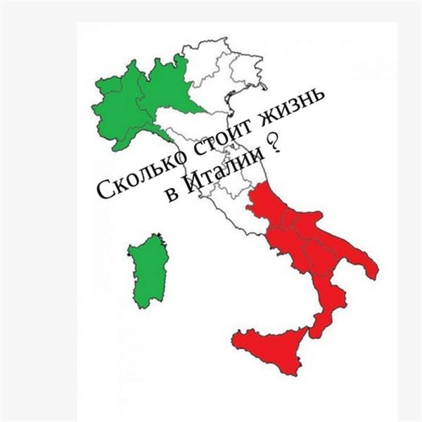 Недвижимость люкс италии