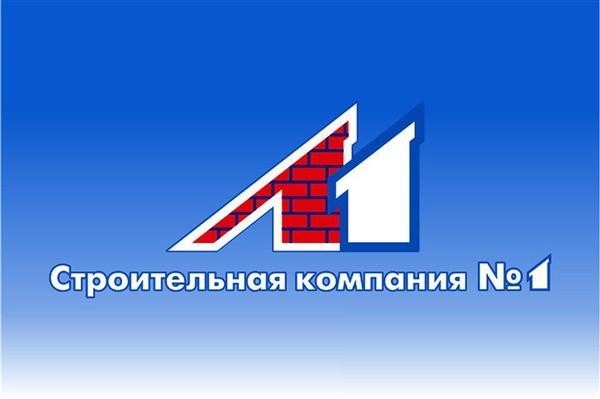 Петербуржцы признали бренд Л1 одним из самых узнаваемых