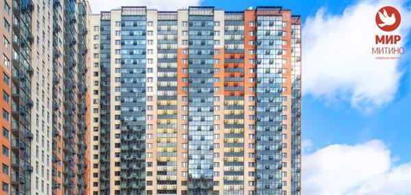 Квартиры в ЖК «МИР Митино» с выгодой до 1,2 млн рублей