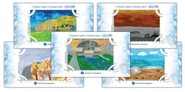 Рисунки детей украсили праздничные открытки «Балтийской жемчужины»