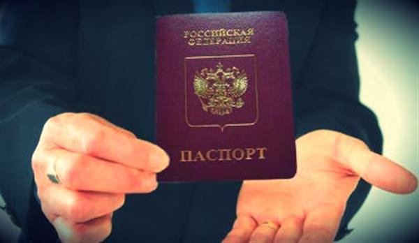 Различия между временной и постоянной регистрацией