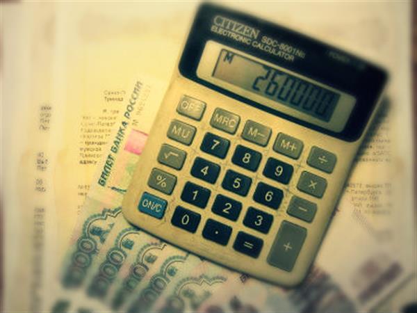 Налоговый вычет на покупку жилья